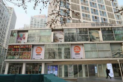 大象托育服务(北京)有限公司成立