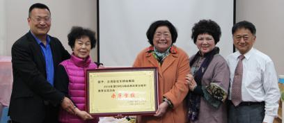 台湾乐耕幼儿园