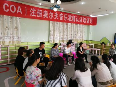 广州和太原完成2020暑期面授工作