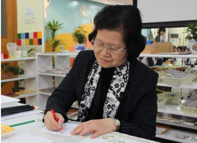 余芸湘(台湾)-CMEA特聘专家